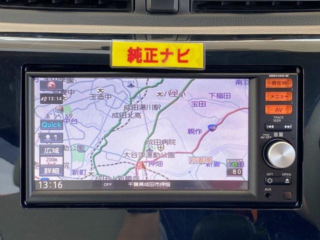S 純正ナビ地デジ衝突軽減BT接続i-stopCD再生(3枚目)