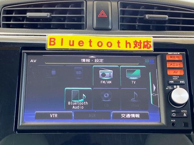 S 純正ナビ地デジ衝突軽減BT接続i-stopCD再生(5枚目)