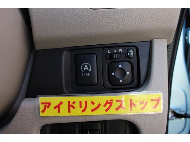 S 純正ナビ地デジ衝突軽減BT接続i-stopCD再生(7枚目)