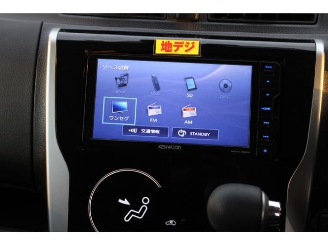 「三菱」「eKカスタム」「コンパクトカー」「千葉県」の中古車3