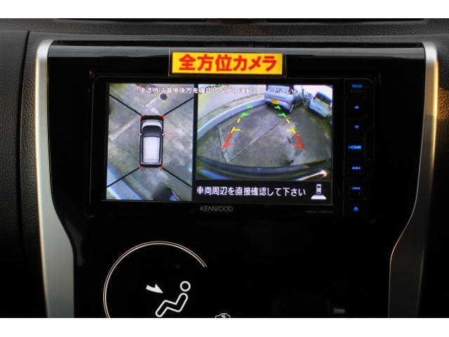 「三菱」「eKカスタム」「コンパクトカー」「千葉県」の中古車4