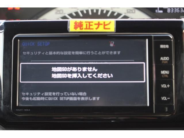 L 純正ナビ/地デジ/電動ドア/LEDヘッドライト/DVD再生/純正15AW/BT接続/I-STOP/(3枚目)