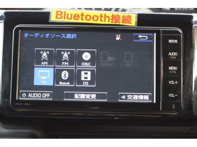 L 純正ナビ/地デジ/電動ドア/LEDヘッドライト/DVD再生/純正15AW/BT接続/I-STOP/(7枚目)