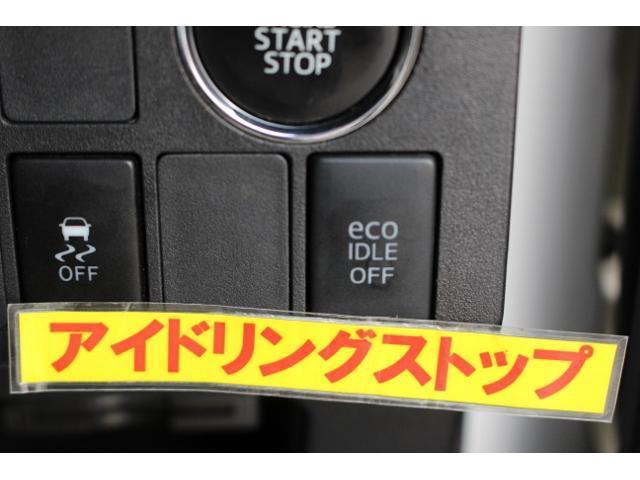 L 純正ナビ/地デジ/電動ドア/LEDヘッドライト/DVD再生/純正15AW/BT接続/I-STOP/(8枚目)