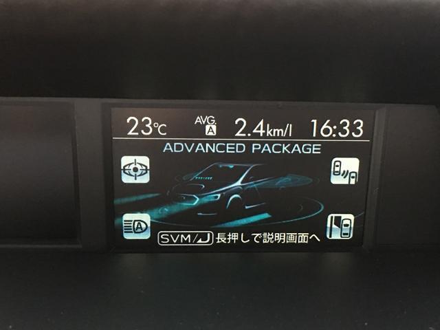 スバル WRX S4 スポルヴィータ 純正ナビ 地デジ 衝突軽減 500台限定車