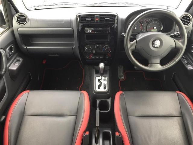 クロスアドベンチャー4WD カブロンソフト シートヒーター(2枚目)