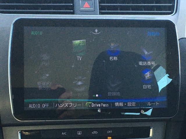 「フォルクスワーゲン」「ゴルフヴァリアント」「ステーションワゴン」「愛媛県」の中古車22