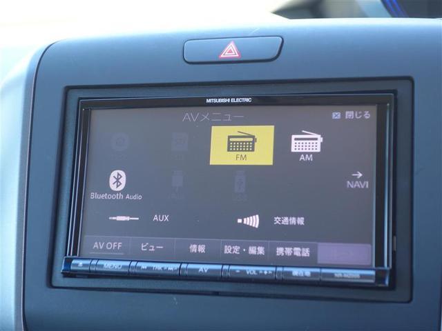 G・ホンダセンシング 4WD/三菱メモリーナビ/BlueTooth/バックカメラ/両側パワースライドドア/衝突被害軽減ブレーキ/車線逸脱防止警報/シートヒーター/アダプティブクルーズコントロール/ETC/スマートキー(3枚目)