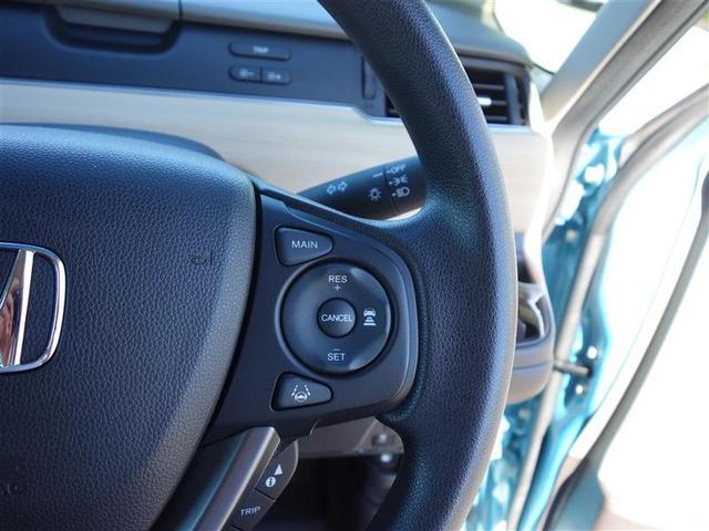 G・ホンダセンシング 4WD/三菱メモリーナビ/BlueTooth/バックカメラ/両側パワースライドドア/衝突被害軽減ブレーキ/車線逸脱防止警報/シートヒーター/アダプティブクルーズコントロール/ETC/スマートキー(6枚目)