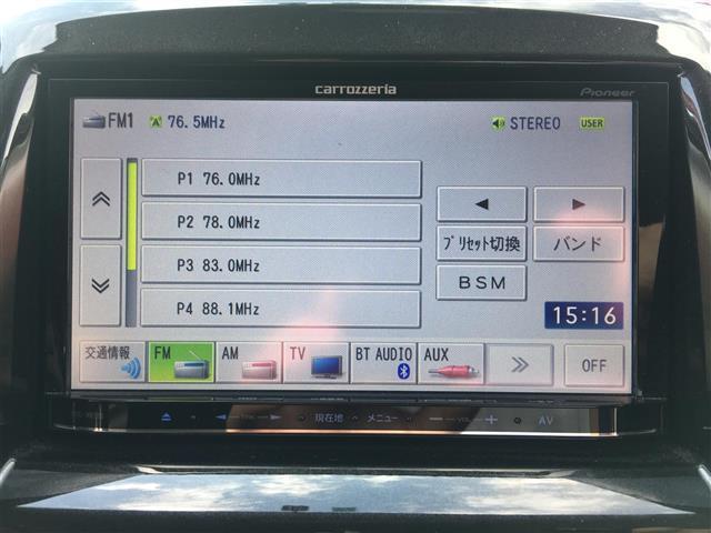 三菱 デリカD:2 S SDナビ Bカメラ ETC 両側PSドア スマートキー