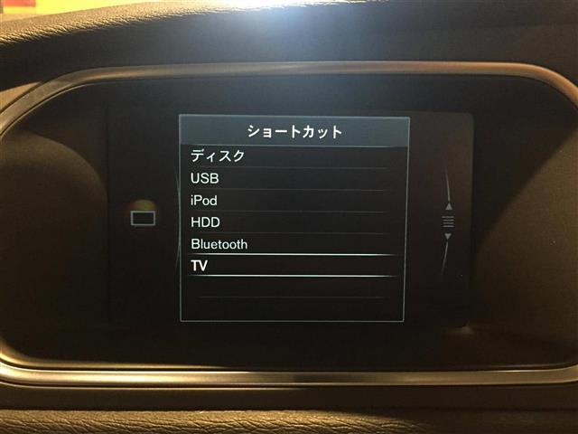 「ボルボ」「ボルボ V40」「ステーションワゴン」「岐阜県」の中古車20