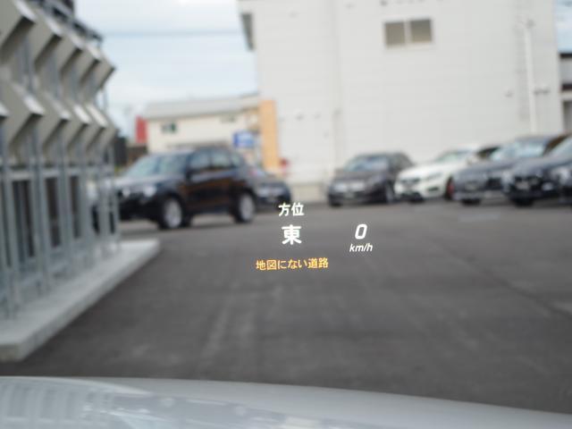 メルセデス・ベンツ M・ベンツ C180 ステーションワゴン スポーツ RSP HUD