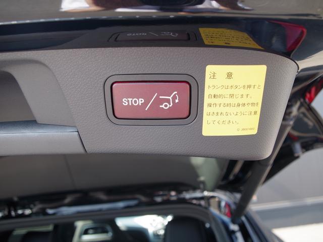 メルセデス・ベンツ M・ベンツ GLA250 4マチック レーダーセーフティP キーレスゴー