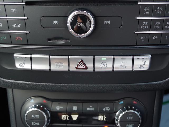 メルセデス・ベンツ M・ベンツ B250 4マチックスポーツ キーレスゴー HDDナビLED