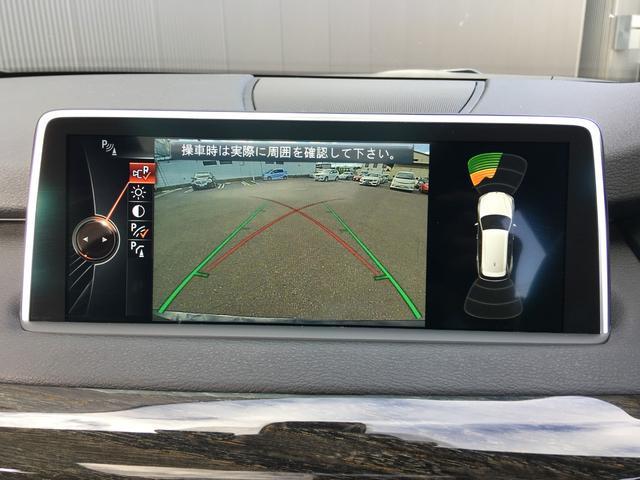 xDrive 35d Mスポーツ ワンオーナーセレクトPKG(11枚目)