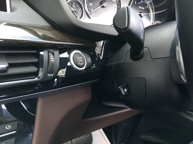 xDrive 35d Mスポーツ ワンオーナーセレクトPKG(17枚目)