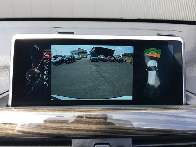 「BMW」「BMW X1」「SUV・クロカン」「北海道」の中古車11