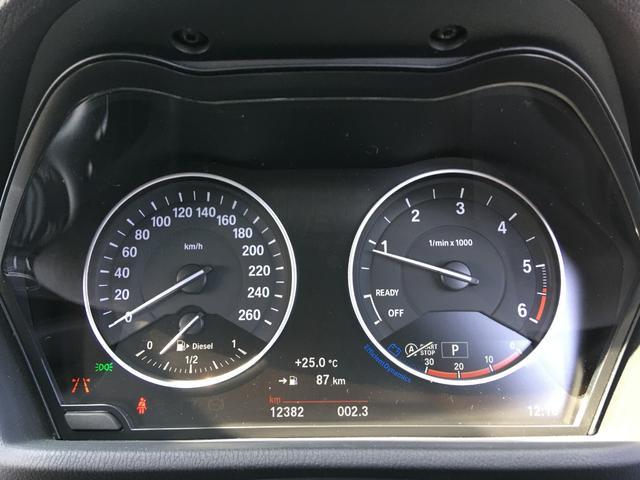 「BMW」「BMW X1」「SUV・クロカン」「北海道」の中古車18
