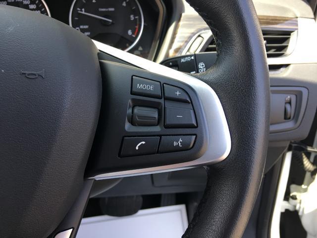 「BMW」「BMW X1」「SUV・クロカン」「北海道」の中古車20