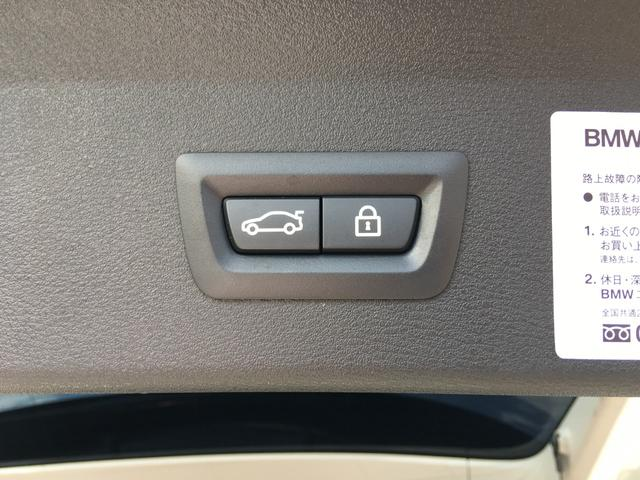 「BMW」「BMW X1」「SUV・クロカン」「北海道」の中古車24