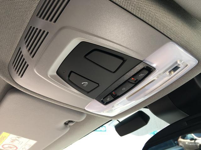 「BMW」「BMW X1」「SUV・クロカン」「北海道」の中古車47