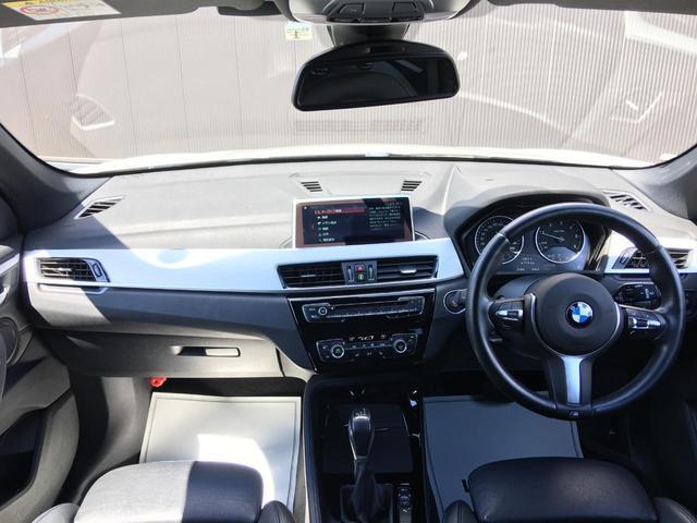 xDrive 18d Mスポーツ ハイラインPKG(4枚目)
