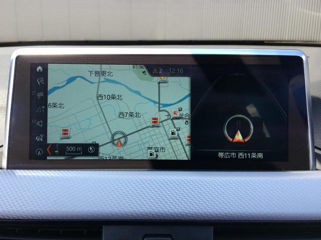 xDrive 18d Mスポーツ ハイラインPKG(10枚目)