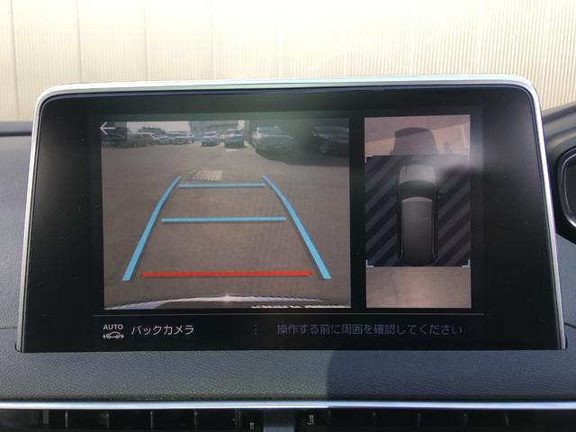 GT ブルーHDi ファーストクラスPKG 純正ナビ ACC(9枚目)