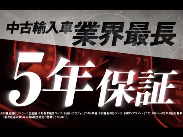 xDrive20dMスポーツ イノベーションP 黒革 ACC(4枚目)