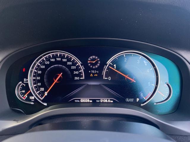 xDrive20dMスポーツ イノベーションP 黒革 ACC(19枚目)