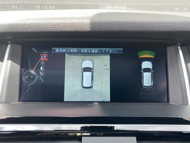 xDrive 20d Mスポーツ パノラマサンルーフ 純正HDDナビ 360°カメラ ブラックレザーシート D/Nパワーシート インテリジェントセーフティ クルーズコントロール 電動リアゲート パークディスタンスコントロール ETC(13枚目)