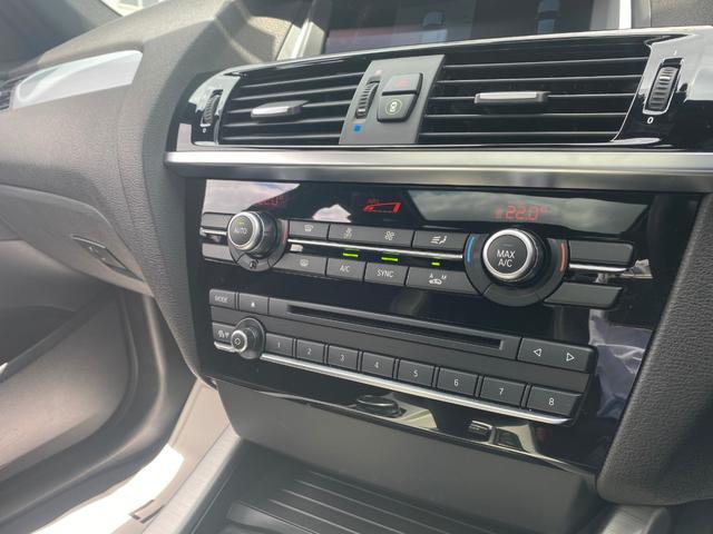 xDrive 20d Mスポーツ パノラマサンルーフ 純正HDDナビ 360°カメラ ブラックレザーシート D/Nパワーシート インテリジェントセーフティ クルーズコントロール 電動リアゲート パークディスタンスコントロール ETC(14枚目)