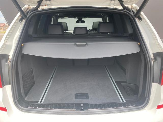 xDrive 20d Mスポーツ パノラマサンルーフ 純正HDDナビ 360°カメラ ブラックレザーシート D/Nパワーシート インテリジェントセーフティ クルーズコントロール 電動リアゲート パークディスタンスコントロール ETC(23枚目)