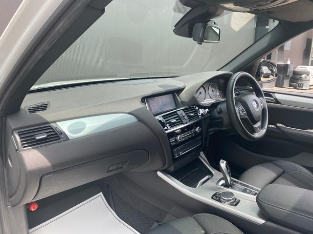 xDrive 20d Mスポーツ パノラマサンルーフ 純正HDDナビ 360°カメラ ブラックレザーシート D/Nパワーシート インテリジェントセーフティ クルーズコントロール 電動リアゲート パークディスタンスコントロール ETC(42枚目)