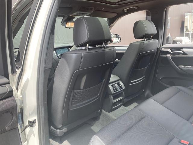 xDrive 20d Mスポーツ パノラマサンルーフ 純正HDDナビ 360°カメラ ブラックレザーシート D/Nパワーシート インテリジェントセーフティ クルーズコントロール 電動リアゲート パークディスタンスコントロール ETC(43枚目)