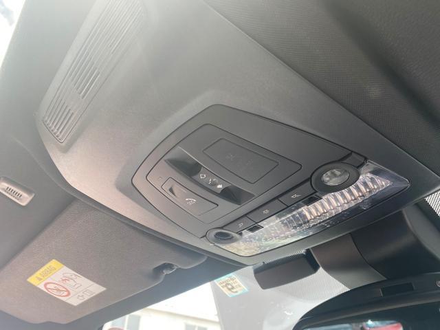 xDrive 20d Mスポーツ パノラマサンルーフ 純正HDDナビ 360°カメラ ブラックレザーシート D/Nパワーシート インテリジェントセーフティ クルーズコントロール 電動リアゲート パークディスタンスコントロール ETC(47枚目)