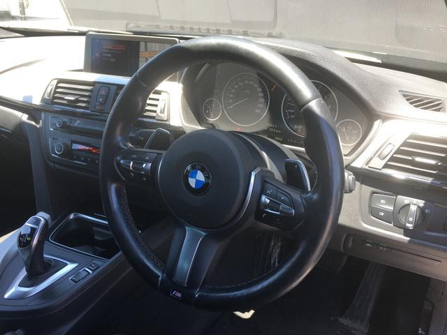 320i xDrive Mスポーツ(9枚目)