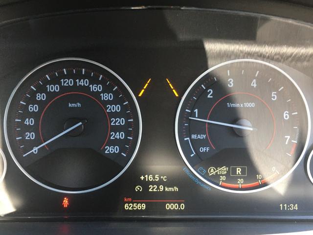 320i xDrive Mスポーツ(11枚目)
