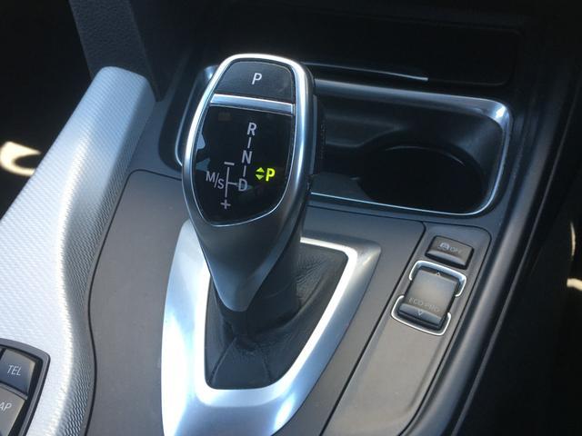 320i xDrive Mスポーツ(16枚目)