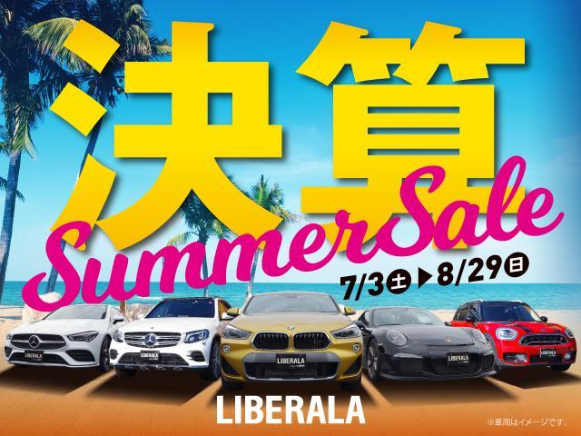 LIBERALAでは【BMW・Audi・M.BENZのドイツ御三家】3メーカーとも試乗が可能です。メーカーの違いを五感で較べてください。新しい驚きと発見をお届け致します。