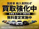 320d xDriveツーリング Mスポーツ(2枚目)