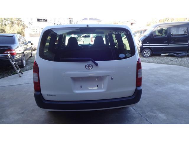 「トヨタ」「プロボックスバン」「ステーションワゴン」「千葉県」の中古車5