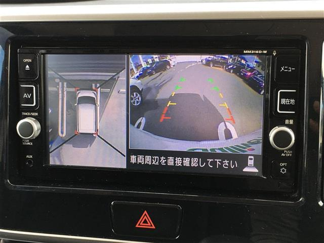 「日産」「デイズルークス」「コンパクトカー」「佐賀県」の中古車15