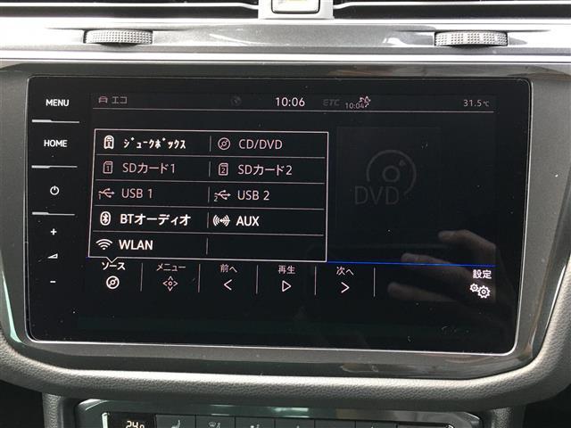 「フォルクスワーゲン」「ティグアン」「SUV・クロカン」「佐賀県」の中古車8