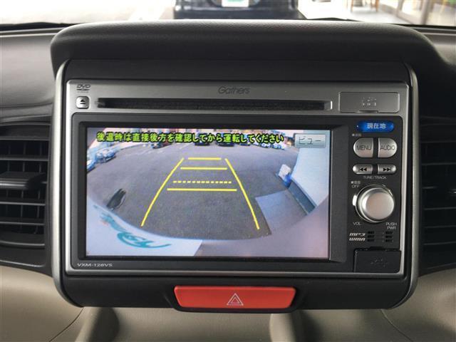 G・Lパッケージ 社外メモリーナビ/Bluetooth/ワンセグTV/バックカメラ/両側パワースライドドア(4枚目)