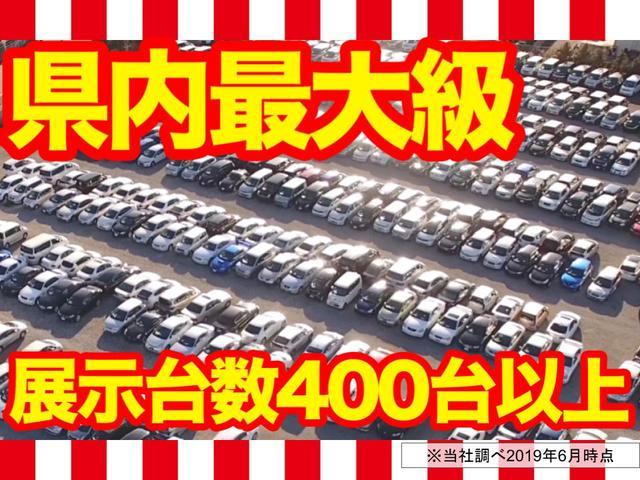 ガラスルーフ電動オープンハーフレザーシートシートヒーター(3枚目)