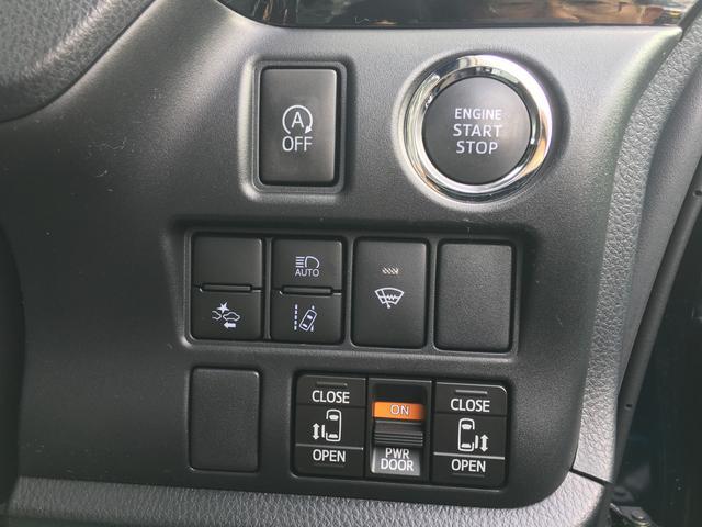 ZS 煌 4WD/1オーナー/寒冷地仕様/両側パワースライドドア/ALPINE BIGX 9インチナビTV/Bカメラ/ETC/プリクラッシュセーフティ/レーンディパーチャーアラート/オートマチックハイビーム(23枚目)