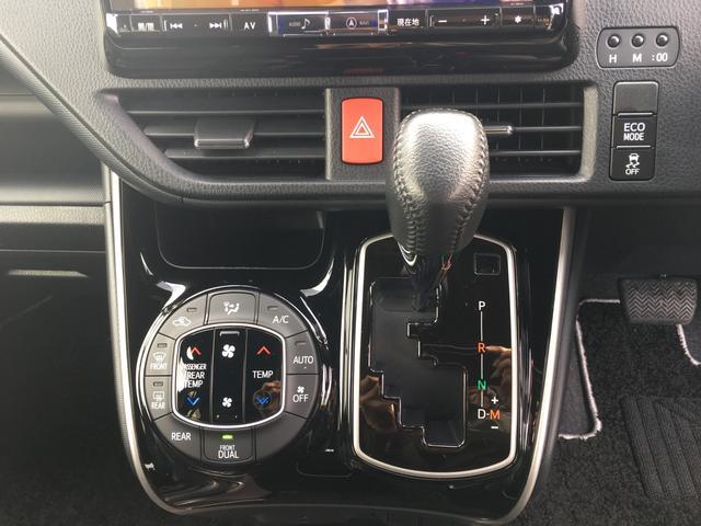 ZS 煌 4WD/1オーナー/寒冷地仕様/両側パワースライドドア/ALPINE BIGX 9インチナビTV/Bカメラ/ETC/プリクラッシュセーフティ/レーンディパーチャーアラート/オートマチックハイビーム(30枚目)