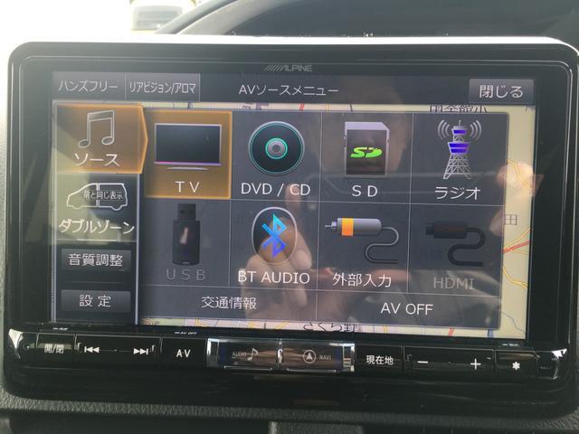 ZS 煌 4WD/1オーナー/寒冷地仕様/両側パワースライドドア/ALPINE BIGX 9インチナビTV/Bカメラ/ETC/プリクラッシュセーフティ/レーンディパーチャーアラート/オートマチックハイビーム(34枚目)