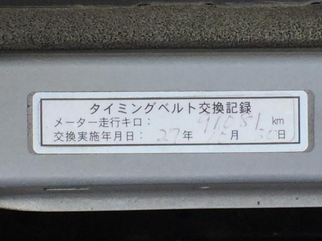 4WD/ターボ/マッキントッシュサウンド